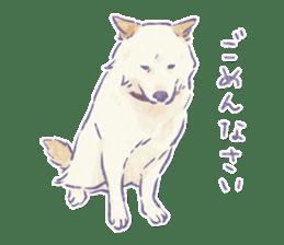 Ponta and Yukie sticker #132489