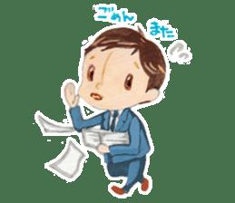 Salaryman sticker #132752
