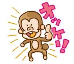 Tsutazaru sticker #133500