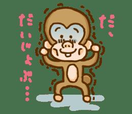 Tsutazaru sticker #133504
