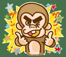 Tsutazaru sticker #133506