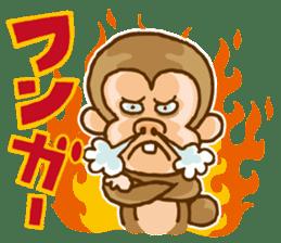 Tsutazaru sticker #133508