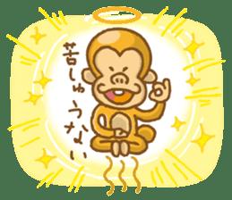 Tsutazaru sticker #133509