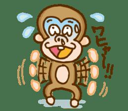 Tsutazaru sticker #133514