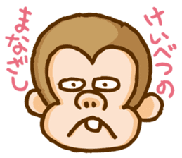 Tsutazaru sticker #133515