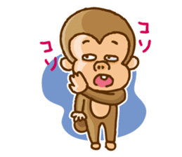 Tsutazaru sticker #133535