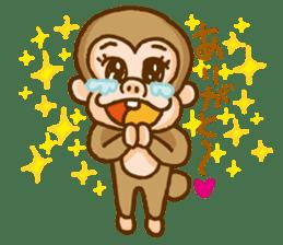 Tsutazaru sticker #133536