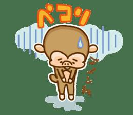 Tsutazaru sticker #133537