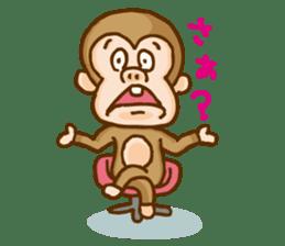 Tsutazaru sticker #133539