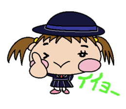 pretty kids Tsurara sticker #134543