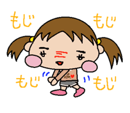 pretty kids Tsurara sticker #134548