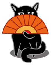 Cute Cat - funny and cute sticker #134971