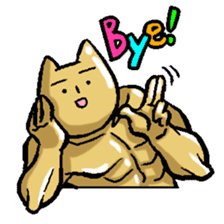 Nyanko (The U.M.A kitty) sticker #135125