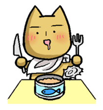 Nyanko (The U.M.A kitty) sticker #135128