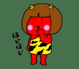 Oni Kids sticker #135147