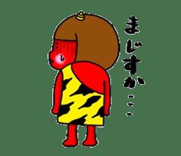 Oni Kids sticker #135156