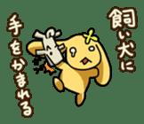 "The Proverbialist Rabbit ""PINO"" sticker #135468"