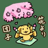 "The Proverbialist Rabbit ""PINO"" sticker #135472"
