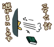 "The Proverbialist Rabbit ""PINO"" sticker #135475"