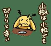 "The Proverbialist Rabbit ""PINO"" sticker #135476"