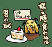 "The Proverbialist Rabbit ""PINO"" sticker #135477"