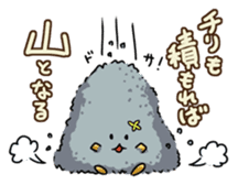 "The Proverbialist Rabbit ""PINO"" sticker #135481"