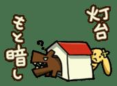 "The Proverbialist Rabbit ""PINO"" sticker #135482"