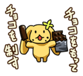"The Proverbialist Rabbit ""PINO"" sticker #135485"