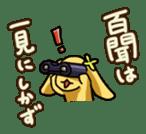 "The Proverbialist Rabbit ""PINO"" sticker #135492"
