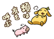 "The Proverbialist Rabbit ""PINO"" sticker #135497"
