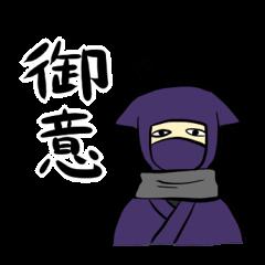 stamp of ninja