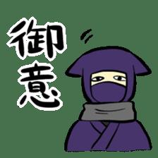 stamp of ninja sticker #135540