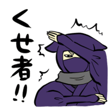 stamp of ninja sticker #135542