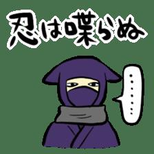 stamp of ninja sticker #135545