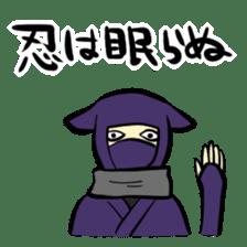 stamp of ninja sticker #135546