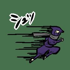 stamp of ninja sticker #135548