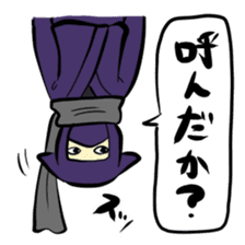 stamp of ninja sticker #135554