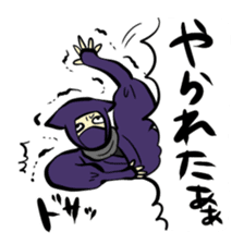 stamp of ninja sticker #135557