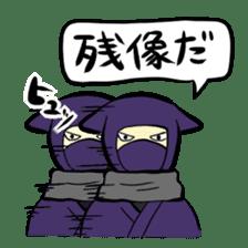 stamp of ninja sticker #135558