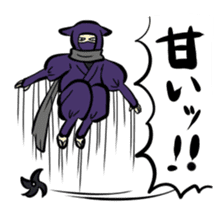 stamp of ninja sticker #135564