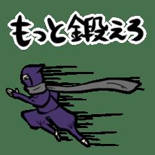 stamp of ninja sticker #135570