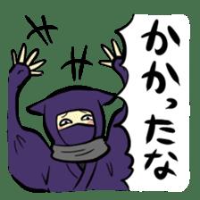 stamp of ninja sticker #135577