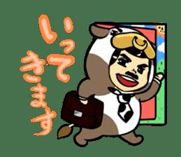 BekoGirl sticker #135786