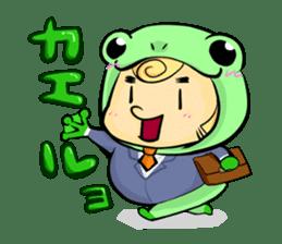BekoGirl sticker #135788