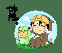 BekoGirl sticker #135804