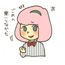 Let's go Meiko!! sticker #135862
