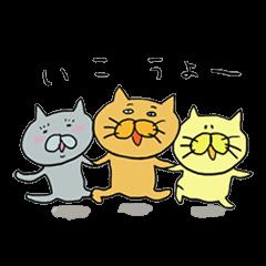 Neko friends