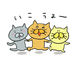 Neko friends sticker #136580