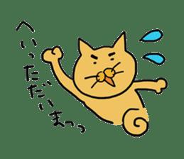 Neko friends sticker #136589