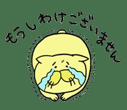 Neko friends sticker #136593